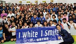 歯科医師による正しい歯磨き講座を開催1